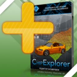 """Модуль """"Sirius"""" для ChipExplorer"""