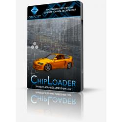 Базовая версия программы ChipLoader + Chipsoft J2534 Lite - ПРЕДЗАКАЗ